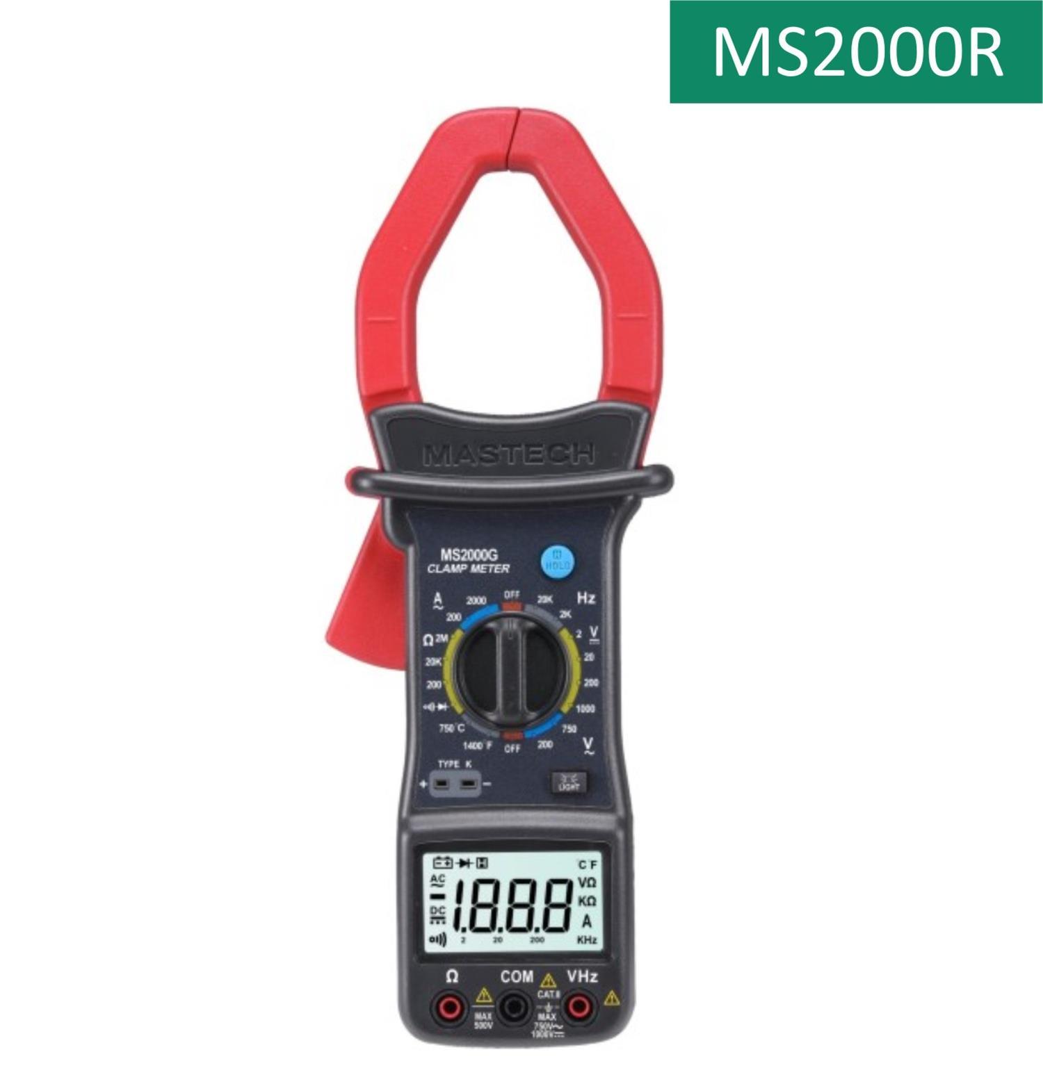 MS 2000R