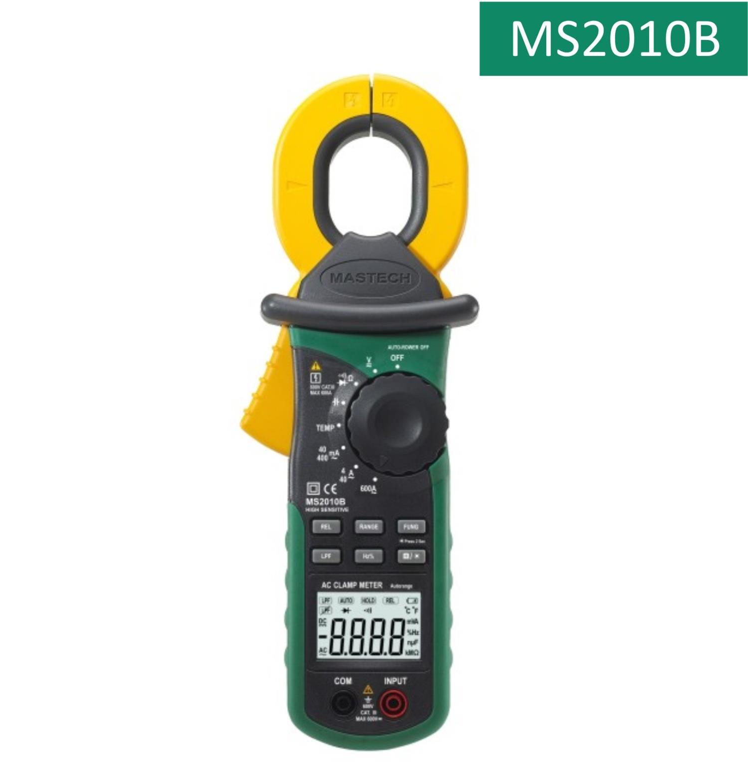 MS2010B