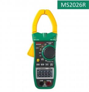 MS2026R (Copy)