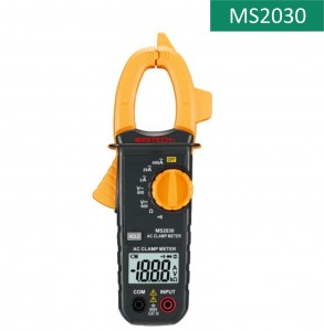 MS2030