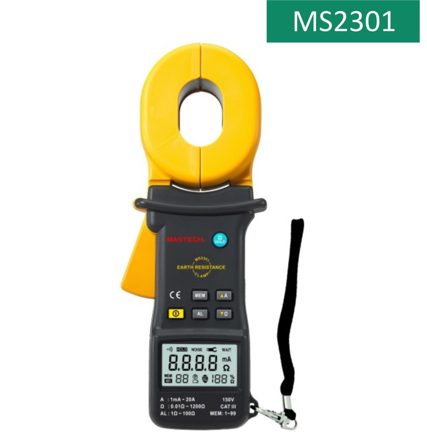 MS2301