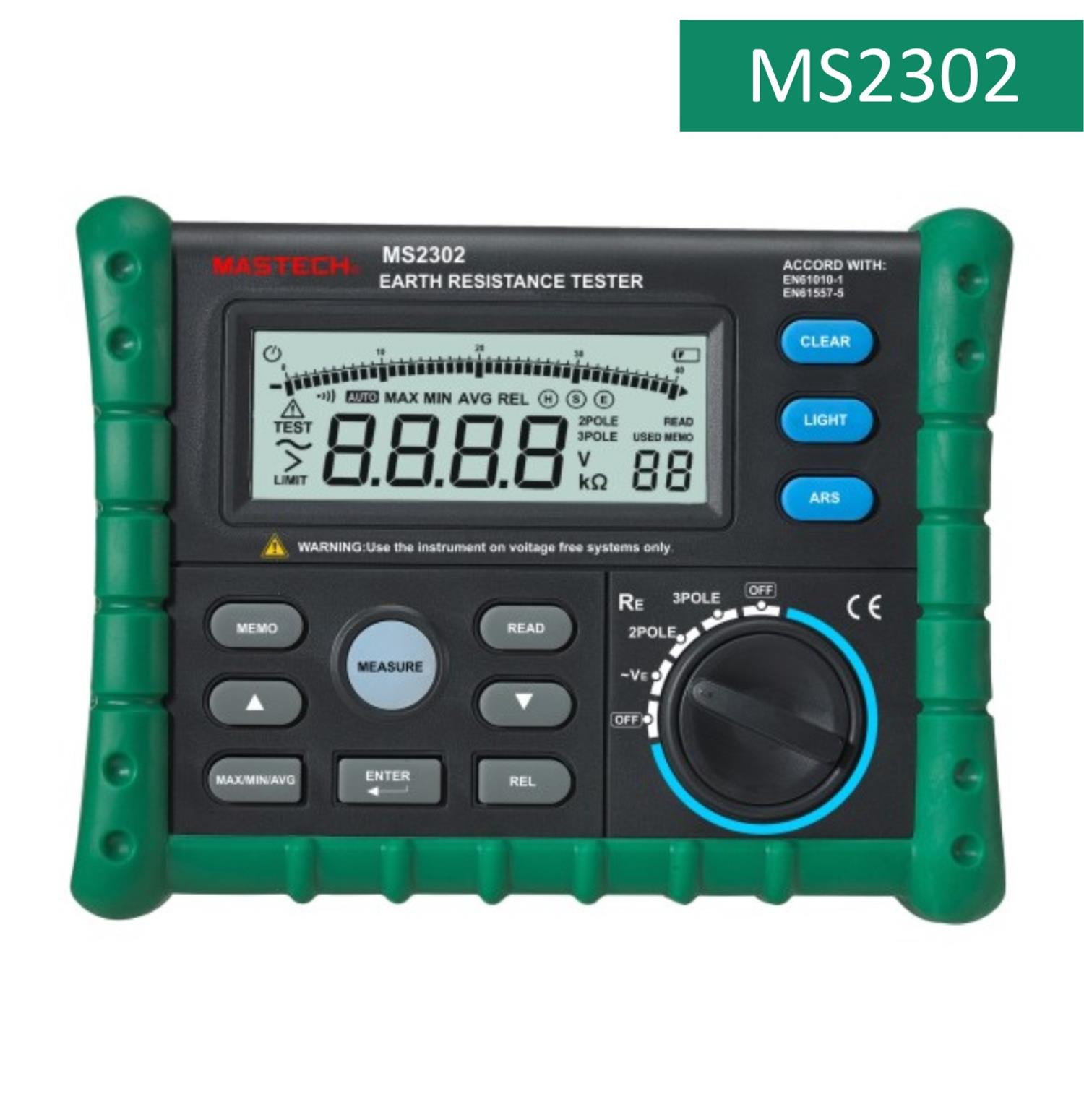 MS2302