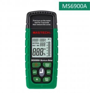 MS6900A (Copy)