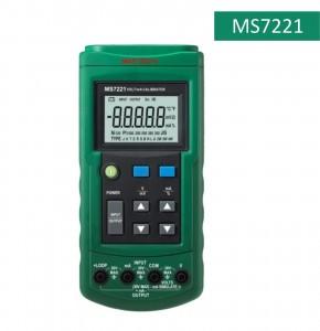 MS7221 (Copy)
