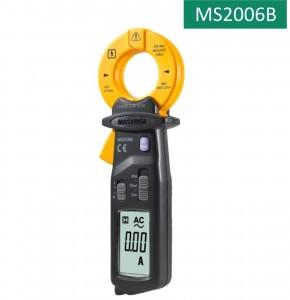 MS2006B (Copy)
