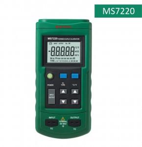 MS7220 (Copy)